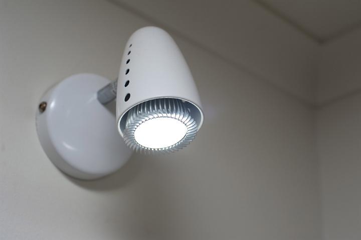 Image Of Illuminated Wash Wall Light Freebie Photography